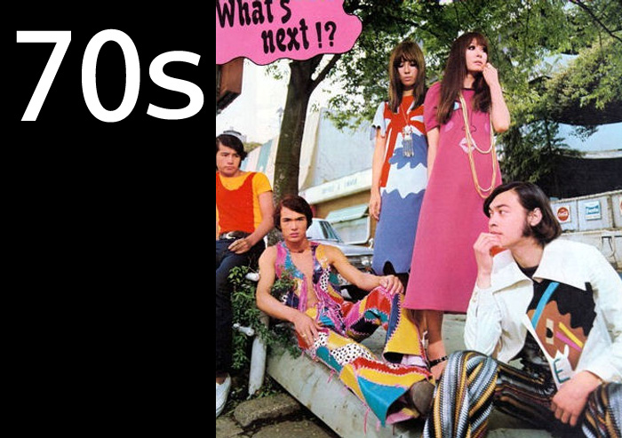 70′s ジャパニーズファッション